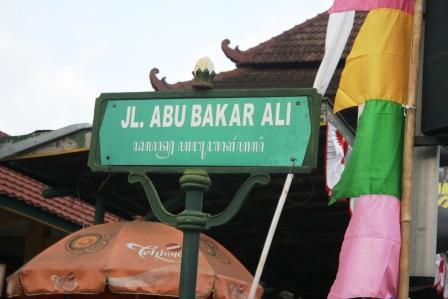 Jalan Abu Bakar Ali dekat Malioboro