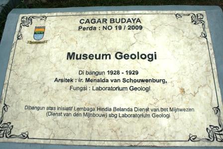 Prasasti Museum Deologi